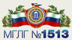 1513-logo
